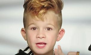 בארבי מוסקינו ילד(צילום מסך)