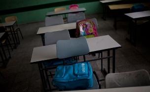 בית ספר, כיתה (צילום: רויטרס)