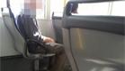 קשיש נאשם שתקף מינית באוטובוס (צילום: פייסבוק)