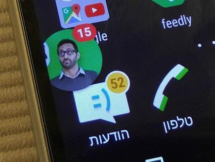 מסך סמארטפון עם מוני הודעות SMS ופייסבוק מסנג'ר (צילום: יאיר מור ,NEXTER)