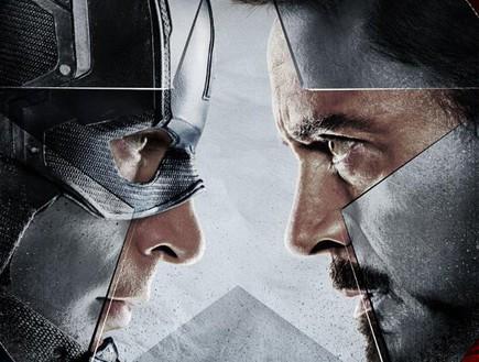 """""""קפטן אמריקה: מלחמת אזרחים"""" (צילום: טוויטר ,טוויטר)"""