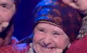 סבתות באירוויזיון (תמונת AVI: צילום מסך מתוך youtube)