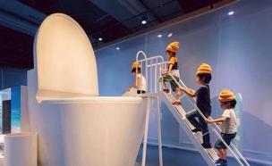 מוזיאון שירותים (צילום: צילום מסך ,מעריב לנוער)