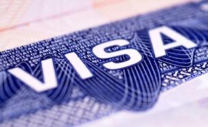 אשרת כניסה לארצות הברית (ארכיון) (צילום: שגרירות ארצות הברית בישראל)