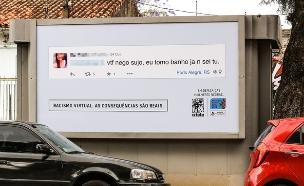 """מתוך הקמפיין הברזילאי """"גזענות מקוונת, תוצאות אמיתי"""