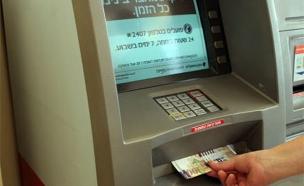 הבנקים יותר עמוסים אחר הצהריים (צילום: שי פוקס)