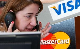 מגוון כלים לפניית לקוחות גם בחברות האשרא (צילום: רויטרס)