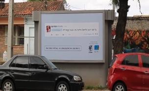 """קמפיין נגד """"שיימינג"""" בפייסבוק בברזיל (צילום: חדשות 2)"""