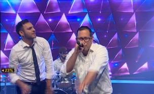 האם להקת שטר תייצג את ישראל באירוויזיון? (צילום: מתוך הכוכב הבא לאירוויזיון 2016 ,שידורי קשת)