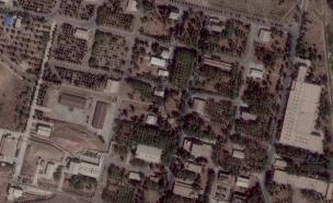מתקן הגרעין בפרצ'ין, ארכיון (צילום: פליאד - אירבוס דיפנס)