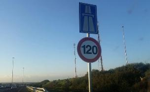 """אכיפה תעשה רק מעל 130 קמ""""ש. כביש 6 (צילום: אור גלזר, חדשות 2)"""