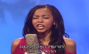 רונית שרו(צילום מסך)