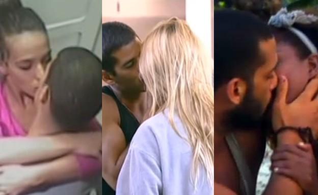 11 הנשיקות הכי לוהטות בריאליטי הישראלי