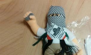 אחת הבובות המסיתות (צילום: מכס חיפה)