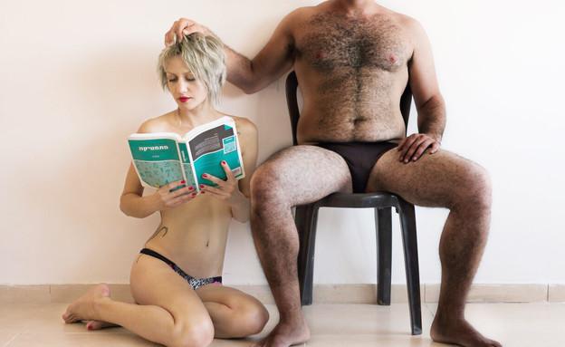 סקס נשים יפות קוקסינלית זונה