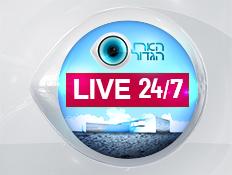 לייב האח הגדול עונה 7 (עיצוב: סטודיו mako ,mako)