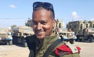 """הקצין בן העדה האתיופית שהחליט לעודד גיוס (צילום: דובר צה""""ל ,דובר צה""""ל)"""