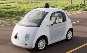 המכונית של גוגל (צילום: גוגל ,גוגל)