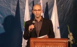 משה קלוגהפט (צילום: צילום מסך מתוך אתר KIRO 7 )