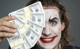 ליצן מרושע עם כסף (אילוסטרציה: thinkstock)