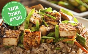 אורז מלא עם טופו וירקות מוקפצים  (צילום: אימג'בנק / Thinkstock ,Thinkstock)