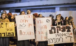 הפגנות למען החשודים ברצח (צילום: פלאש 90)