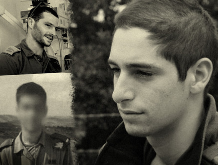 ארבעה חיילים שסיכלו פיגוע מספרים על רגעי האמת (צילום: דובר צה