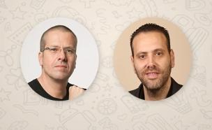 """ח""""כ מיקי זוהר וקובי כהן (צילום: יח""""צ)"""