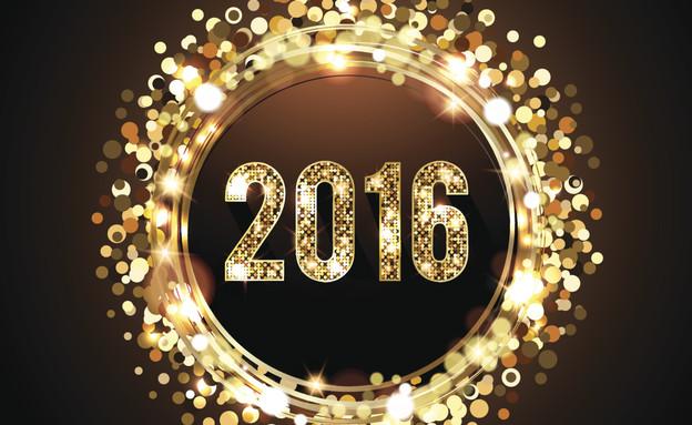 סילבסטר 2016 (צילום: thinkstock ,thinkstock)