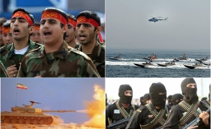 סעודיה נגד איראן