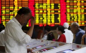 חצים אדומים בבורסה בסין. ארכיון (צילום: רויטרס)