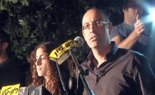 פרופ' זליכה ומאבק הקנאביס (צילום: חדשות 2)