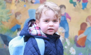 הנסיך ג'ורג'  (צילום: getty images)