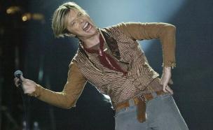 דיוויד בואי בהופעה (צילום: Getty Images ,Getty images)