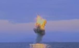 הניסוי הכושל של צפון קוריאה (צילום: מתוך הסרטון)