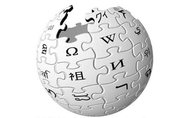 ויקיפדיה חוגגת יום הולדת 15 (צילום: ויקיפדיה לוגו)