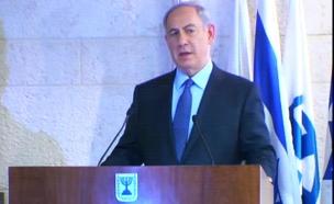 בנימין נתניהו במשרד החוץ (צילום: חדשות 2)