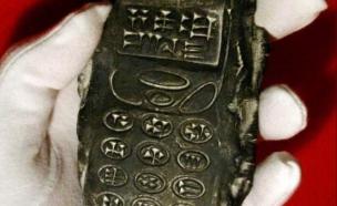 סמארטפון בן 800 (צילום: מתוך הפייסבוק של  Karl J. Weingärtner)