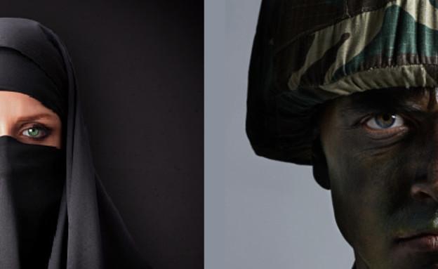 לוחמי SAS תחת בורקה (צילום: getty images ,getty images)