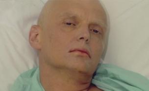 ליטוויננקו בימיו האחרונים בבית החולים (צילום: SKY NEWS)