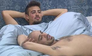 ברק ומייקל במיטה (צילום: מתוך האח הגדול עונה 7 ,שידורי קשת)