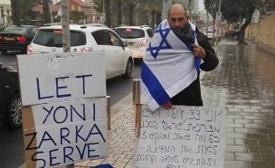 יוני זרקה ממשיך לשבות (צילום: פייסבוק ,פייסבוק)