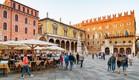 ורונה, איטליה (צילום: Efired, Shutterstock)