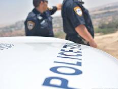 אילוסטרציה (צילום: חטיבת דוברות המשטרה)