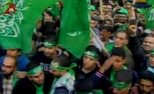 חמאס (צילום: חדשות 2)