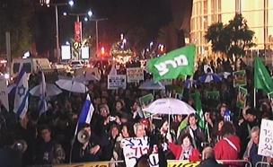 ההפגנה בתל אביב, הערב (צילום: חדשות 2)