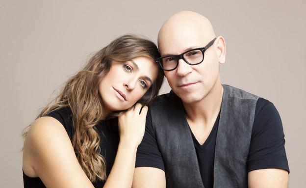 Rami Keinstein and Keren Peles