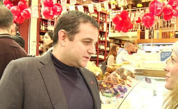יום העסקים הקטנים בירושלים (צילום: שי גרנות ,mako)