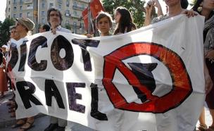 הפגנה של תנועת החרם על ישראל באירופה. ארכיון (צילום: רויטרס)