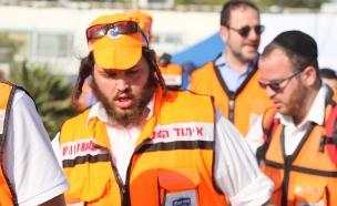 מתנדבים חרדים באיחוד הצלה  (צילום: איחוד הצלה)